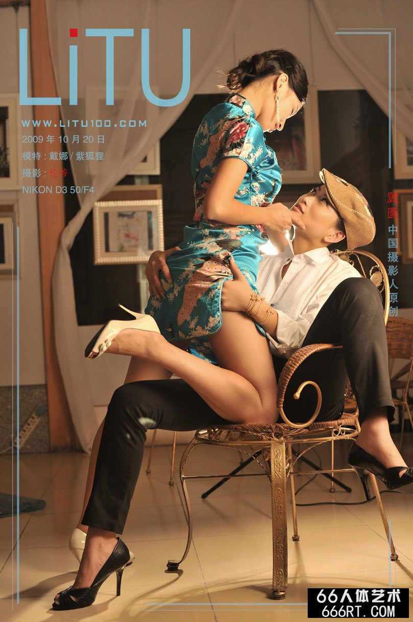 超模戴娜、紫狐狸09年10月20日棚拍