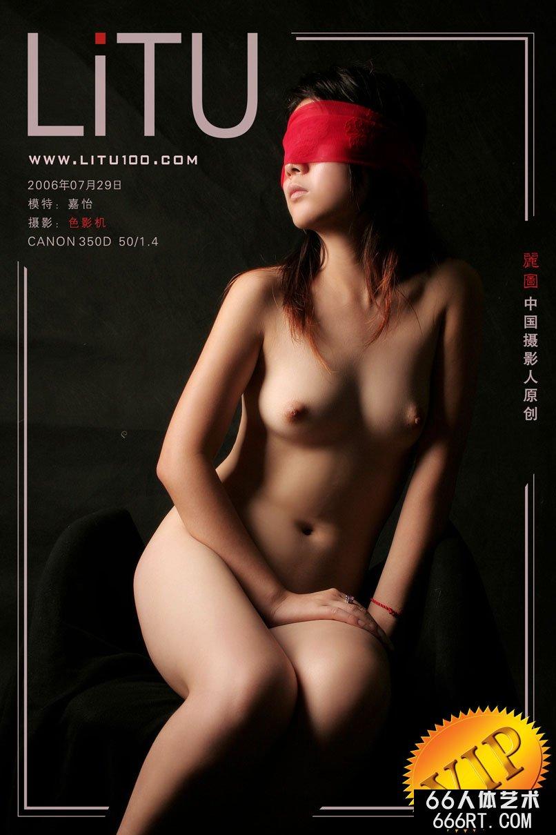 裸模嘉怡06年7月29日蒙眼室拍