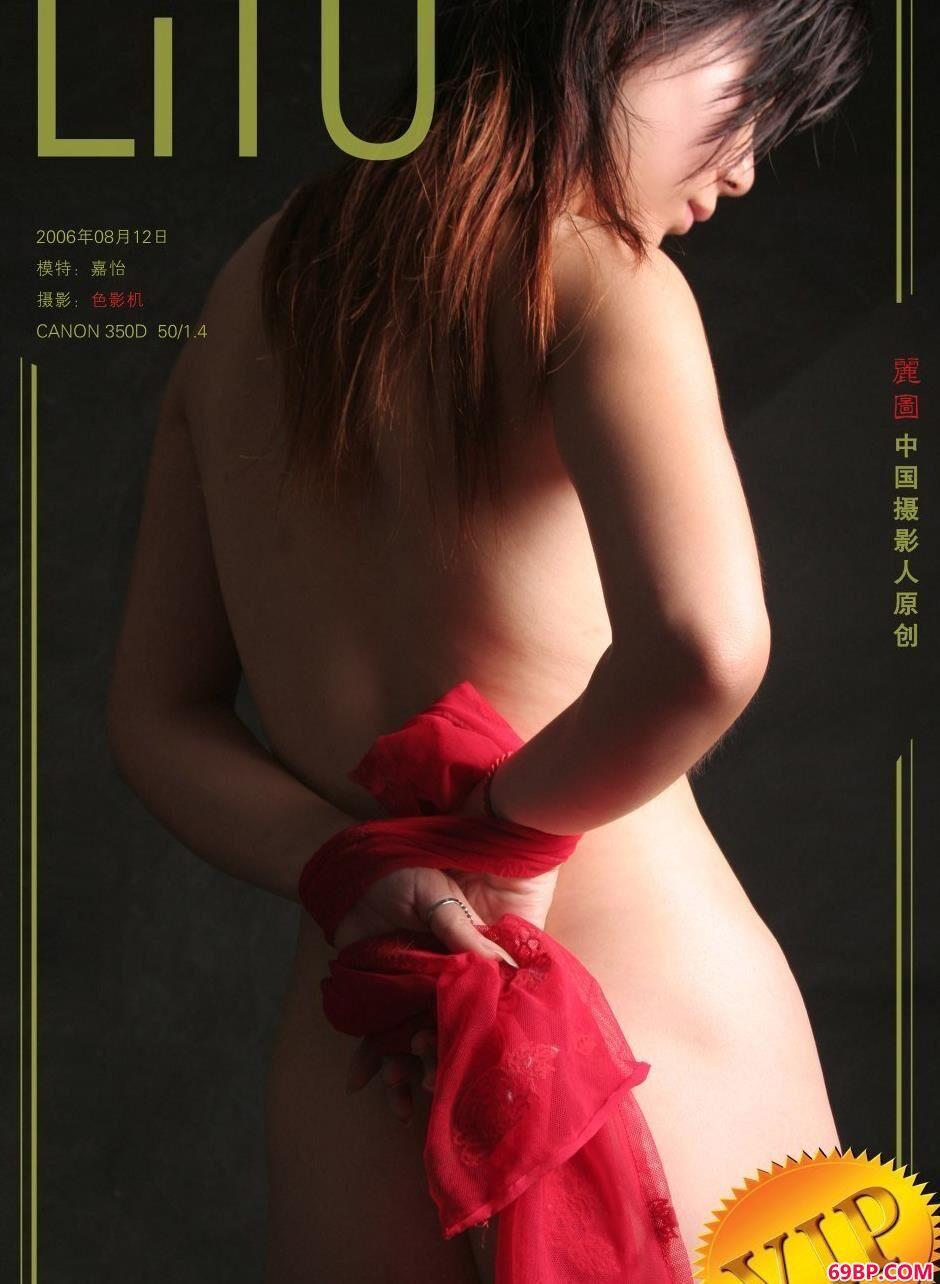 裸模嘉怡室拍红丝巾人体_俄罗斯女人69XXX